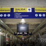 Señalización orientativa - Estación Central Metropolitano de Lima