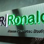 Letreros Luminosos - Logotipo ER Ronald retroiiluminado