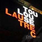 Letreros Luminosos - Logotipo Toulouse Lautrec con iluminación frontal para fachada exterior