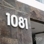 Señalética - Rótulo numérico para edificio residencial